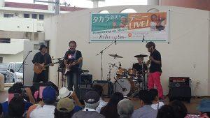 タカラてつみさんの応援ライブ