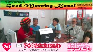 コミュニティーFMラジオのFMコザに出ました!